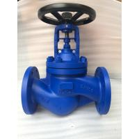 Quality DIN Bellows Globe Valves for sale