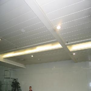 Quality Metal False Aluminum Ceiling Tile for Interior Decoration for sale
