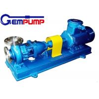 Quality IH Horizontal Chemical Centrifugal Pump / Cantilever centrifugal pump for sale