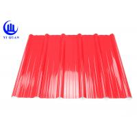 Quality Chemical Manufacturer PVC Roof Tiles Anti - Cid Plastic Roof Panel Color Images for sale