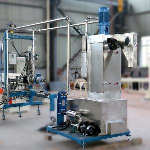 Quality Compound Granules PE Pellet Making Machine , 500Kg / H Underwater Pelletizing System for sale