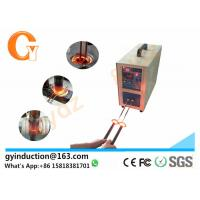 High Frequency Electromagnetic Induction Heater Heating Machine For Sale
