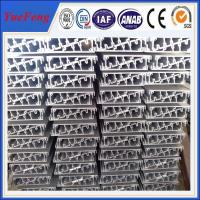 Quality China supplier of Extruded Aluminium Profiles with silvery anodized for sale