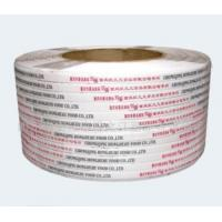 Quality High Quality printing PP strapping band for sale