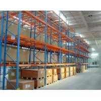 Buy cheap Warehouse Storage Heavy Duty Pallet Racking Every Layer Equipped with Pallet from wholesalers