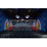 Quality Decoration 5D Movie Theater With Customized Movies For Theme Park for sale