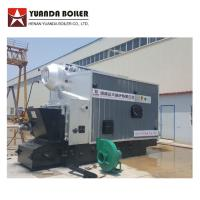 Professional Manufacturer 15 Ton Biomass Wood Fired Steam Boiler For Plywood Factory for sale