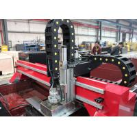 Quality Stainless Steel Plasma Cutting Machine , High Definition Industrial Plasma Cutter for sale