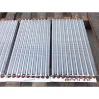 China high-quality aluminum fin copper tube radiator for cooling&heating on sale
