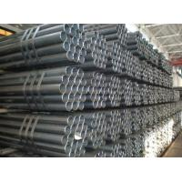 Quality ASTM A106 GR.B #20 Hot Rolled Seamless Thick Wall Steel Pipe Tubing With CLASS B for sale