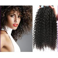 Quality Long Curly Human Hair Extensions No Shedding Fade With Natural Hair Line for sale