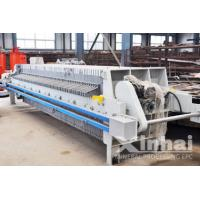 Quality Automatic Squeezing Dewatering Equipment Mining Press Filter for sale