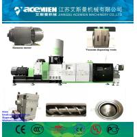 Quality Energy Saving And Environmental Protection Plastic Recycling PP PE Pelletizing Machine for sale