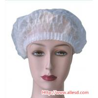 Buy cleanroom pp non woven disposable bouffant cap at wholesale prices
