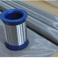Buy cheap 30meshx30mesh SUS304L 300 micron stainless steel wire mesh for filtering from wholesalers