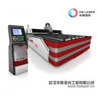 Aluminum / Brass Fiber Laser Cutting Machine For 1mm 3mm 5mm 8mm 10mm Thickness