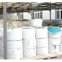 Buy High quality Plastic (PVC, EVA, ECB) water stop,300*6mm, 300*8mm at wholesale prices
