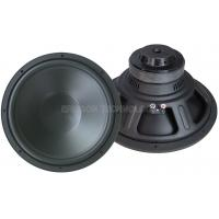 China Steel frame car subwoofer speaker , 15 inch car audio subwoofer on sale