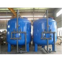 Quality Commercial Multimedia Water Filter for sale