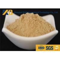 Quality 60% Min Protein Dairy Cattle Feed Contains Rich Calcium And Phosphorus for sale