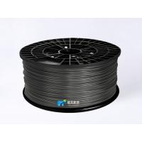 Quality 3D printer 1.75mm 2.85mm ABS PLA filament for sale