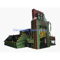 Quality Water Cooling System Three Cutting Cylinder Color Customized Shear Machine for sale