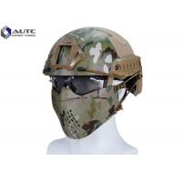 Quality Combat Mesh Metallic Face Protection Mask PTU Activated Type 185*110mm for sale