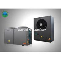 Quality 3 N 14kw Heat Pump In Cold Weather , Air Exchange Heat Pump Long Life Span for sale