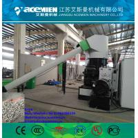 Buy cheap Single screw plastic recycling pelletizing making machine for scrap film and bags from wholesalers