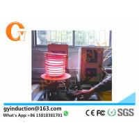 China High Frequency Electric Inductive Induction Heater For Black Smith Forging for sale