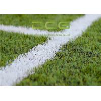 Buy cheap ROHS Fake Grass Football Field With Flat Shape PE or C Shape PE from wholesalers