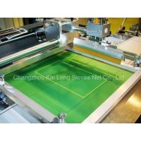 Buy cheap Screen Printing Fabric Mesh printing material serigrafia polyester 43t-80u from wholesalers