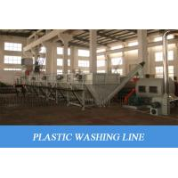 China Europe Design Plastic Recycling Equipment HDPE / LDPE / PP Film And Sack Washing on sale