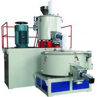 Quality SHRL Hot And Cold Plastic Mixer Machine High Speed Mixer For Plastic for sale
