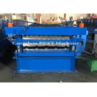 China Corrugated Roof Sheet Steel Making Cold Roll Forming Machine With High Speed on sale