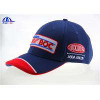 Quality Men / Women 6 Panel Sandwich Polyester Embroidery Baseball Cap With Team BOC Logo for sale