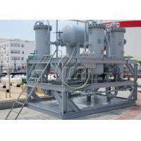 China Automatically Mobile Oil Treatment Plant Waste Diesel Fuel Filter Water Separator on sale