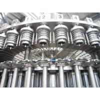 Quality Industrial vitamin drinks, milk, beverage bottling rinsing, filling and capping machines for sale