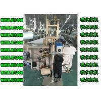 Buy cheap Textile Weaving Water Jet Loom Machine , Industrial Weaving Loom Machine from wholesalers
