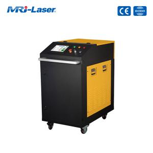 Quality 200W Handheld Fiber Laser Cleaning Machine For Rust Removal for sale