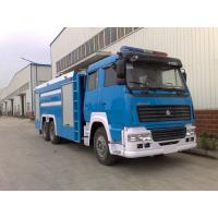 Buy cheap HOWO double bridge 12cbm foam fire truck from wholesalers