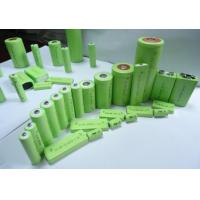 Buy cheap 1.2v rechageable batteries nimh nicd from wholesalers