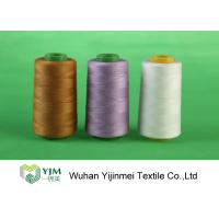 China Bright Colored Polyester Core Spun Thread on sale