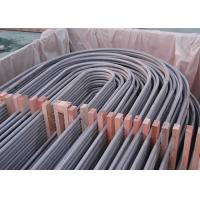 Quality A213 SA213 TP310S Stianless Steel Cold Drawn Heat Exchanger Tube for sale