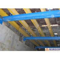 Quality Shaft platform, working paltform, climbing formwork, specially used in core wall shaft for sale