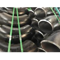 """Quality Alloy Steel Fitting , ASTM A234 WP11, WP22, WP5, P9,P91, P92 , ELBOW ,TEE, REDUCER, CAP,8""""~14''SCH40 for sale"""