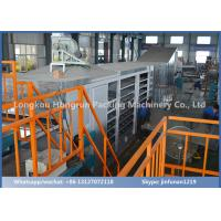 Buy Automatic Paper Pulp Egg Tray Production Line 2500PCS / H with Drying Line at wholesale prices