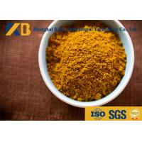 Buy cheap Nutritious Grade A Organic Fish Meal Fertilizer Healthy Fur Animal Feed from wholesalers