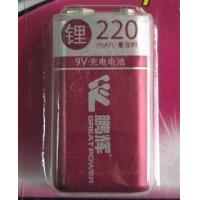 Quality High Capacity Lithium Ion Cylindrical Battery 350mAh 9V Rechargeable for sale