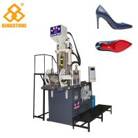 China Vertical Two Stations outsole Making Machine for PVC / TPR / ABS / TR / TPU / SEBS on sale